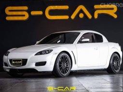 ขายรถมือสอง Mazda RX-8 1.3 Coupe AT ปี2005