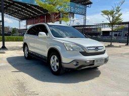 ขายรถมือสอง HONDA CR-V 2.0 E 4WD   ปี : 2008