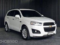 2016 Chevrolet Captiva 2.0 LSX