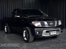2016 Nissan Navara 2.5 SE รถกระบะ