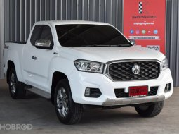 🚗 MG Extender 2.0 Giant Cab  Grand X 2020