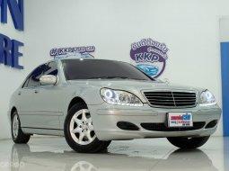 2005 Mercedes-Benz S280 2.8 L รถเก๋ง 4 ประตู