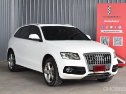 2010 Audi Q5 2.0 TFSI quattro AWD SUV รถบ้านแท้