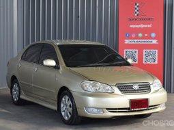 Toyota Corolla Altis 1.6 E รถเก๋ง 4 ประตู ผ่อนเริ่มต้น 2 พันกว่าบาท