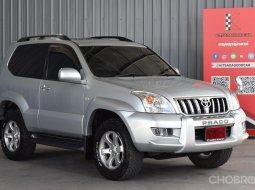 2011 Toyota Landcruiser Prado 2.7 TX 4WD SUV เจ้าของขายเอง
