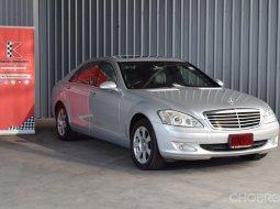 2008 Mercedes-Benz S300 3.0 Final Edition รถเก๋ง 4 ประตู รถบ้านแท้