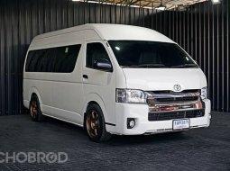 2019 Toyota COMMUTER 3.0 D4D ออกรถง่าย