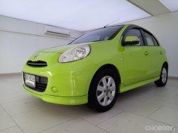 ขายรถมือสอง 2010 Nissan MARCH 1.2 VL รถเก๋ง 5 ประตู