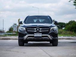 Benz GLC250d Offroad 4MATIC ปี 2017