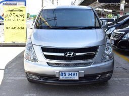 2010 Hyundai H-1 2.5 Maesto Deluxe รถตู้/VAN มีรถรุ่นนี้ให้เลือกถึง 5คัน