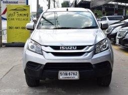 ขายรถ Isuzu MU-X 1.9 ปี2016 ⭐️เรามีรุ่นนี้ให้เลือกถึง 4 คัน SUV