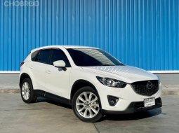 2014 Mazda CX-5 2.0 S SUV ดาวน์ 0%