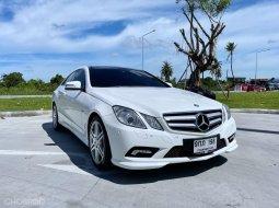 ขายรถ Mercedes-Benz E250 coupe สีขาว ปี 2011