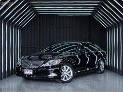 Lexus LS460L  ใครหารถใช้งานอยู่ไม่ควรพลาด ออฟชั่นเต็ม