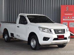 💡💡💡 Nissan NP 300 Navara SL 2.5 2019