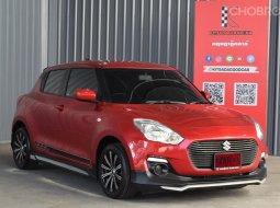 2020 Suzuki Swift 1.2 GL รถเก๋ง 5 ประตู ดาวน์ 0%