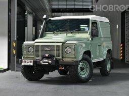"Land Rover Defender 90 Heritage Edition ""HUE 166"" ผลิตเพียง 400 คัน รถปี 2017"