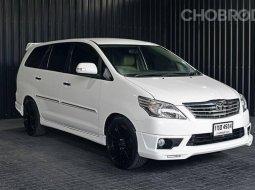 2014 Toyota Innova 2.0 V รถตู้/MPV ดาวน์ 0%