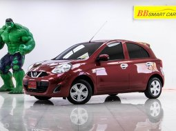 1T-75 NISSAN MARCH 1.2 E เกียร์ AT ปี 2019