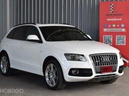 💡 Audi Q5 2.0 FSI Wagon 2012
