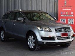 💡 Audi Q7 3.0 Premium SUV 2007