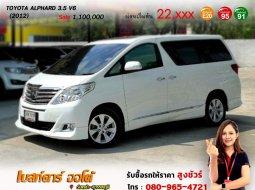 2012 Toyota ALPHARD 2.4 G SUV