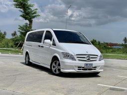 2012 Mercedes-Benz Vito 2.1 115 CDI รถตู้/MPV ดาวน์ 0%