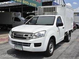 ขายรถมือสอง 2014 Isuzu D-Max SPARK 2.5 B Single Cab Pickup MT