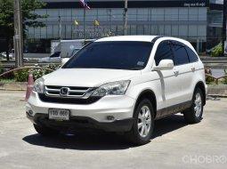ขายรถมือสอง 2011 Honda CR-V 2.0 S SUV AT