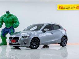 5E-46 Mazda 2 1.3 High Connect รถเก๋ง 5 ประตู 2017