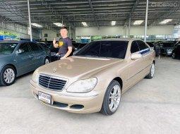 ขายรถ 2005 Mercedes-Benz S280 2.8 L รถเก๋ง 4 ประตู