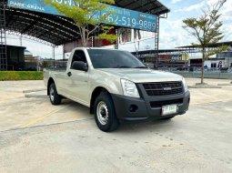 ขายรถมือสอง ISUZU D-MAX 2.5 SPARK CAB | ปี : 2008