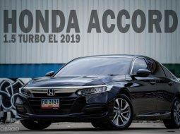 2019 Honda ACCORD 1.5 TURBO EL รถเก๋ง 4 ประตู รถสภาพดี มีประกัน