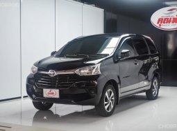 ขายรถ Toyota Avanza 1.5 E ปี  2015 จด 2016