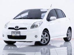 2013 Toyota YARIS 1.5 RS รถเก๋ง 5 ประตู ออกรถฟรี