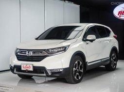 ขายรถ Honda CR-V 1.6 ดีเซล AT 4WD ปี 2017