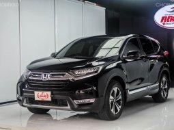 ขายรถ Honda CR-V 1.6 ดีเซล 2WD ปี 2018