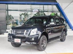 ขายรถ ISUZU MU-7 3.0 Choiz ปี 2012