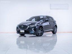 2018 Mazda CX-3 2.0 S รถเก๋ง 5 ประตู ฟรีดาวน์