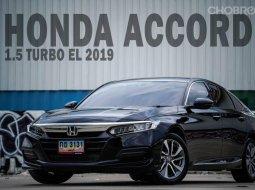 Honda ACCORD 1.5 TURBO EL รถบ้านมือเดียว