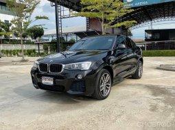จองให้ทัน BMW x4 xDrived2.0 M sport สีดำ ปี2017