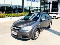 Chevrolet Aveo 1.6 LS CNG