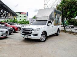 2020 ขายด่วน!! Isuzu Dmax Spark 1.9S รถสวยสภาพพร้อมใช้งาน