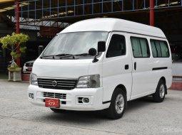ขายรถมือสอง 2014 Nissan Urvan 2.5 NV350 รถตู้/VAN MT