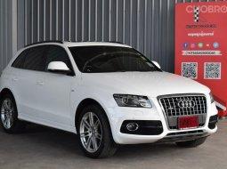 2012 Audi Q5 2.0 TFSI 4WD SUV ออกรถง่าย