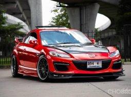 2008 Mazda RX-8 1.3 Roadster รถเก๋ง 2 ประตู เจ้าของขายเอง