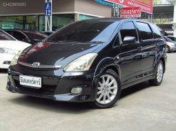 ปี2008 Toyota WISH 2.0 Qผ่อน6,9xx/งวด