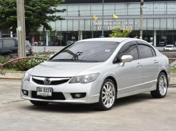 ขายรถมือสอง 2009 Honda CIVIC 1.8 E i-VTEC Sedan AT