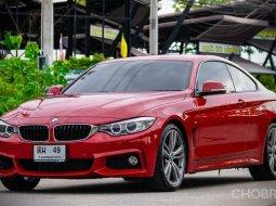 2015 BMW 420d 2.0 M Sport รถเก๋ง 2 ประตู ไมล์