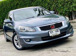 2008 Honda ACCORD 2.0 EL รถเก๋ง 4 ประตู ฟรีดาวน์